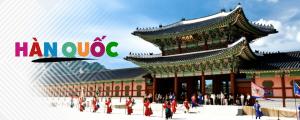 TOUR DU LỊCH MÙA THU HÀN QUỐC  SEOUL – ĐẢO NAMI – EVERLAND