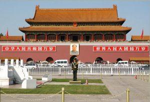 Tour Hà Nội Bắc Kinh Thượng Hải giá cực rẻ | Việt Thiên Tâm Travel