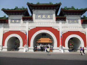 Tour Đài Bắc Đài Trung Cao Hùng rẻ nhất Hà Nội | Việt Thiên Tâm Travel